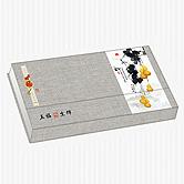 中国人寿台历