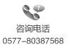 重庆挂历厂家业务电话