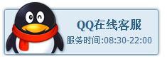重庆挂历厂家QQ客服
